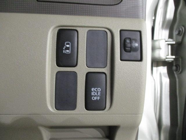 X Bluetooth対応ナビ ETC ドライブレコーダー 片側電動スライドドア・ベンチシート・ワンオーナー車(17枚目)