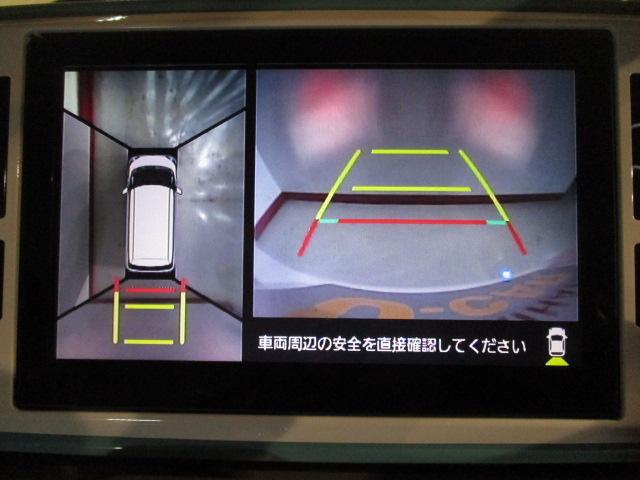 Gメイクアップ SAIII 8インチナビ 全方位カメラ 走行0.3万km ドライブレコーダー・LEDライト・両側電動スライドドア(2枚目)
