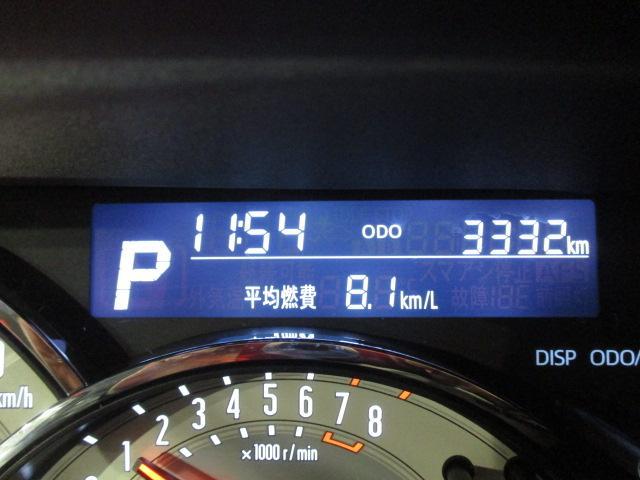 Gメイクアップ SAIII 8インチナビ 全方位カメラ 走行0.3万km ドライブレコーダー・LEDライト・両側電動スライドドア(3枚目)