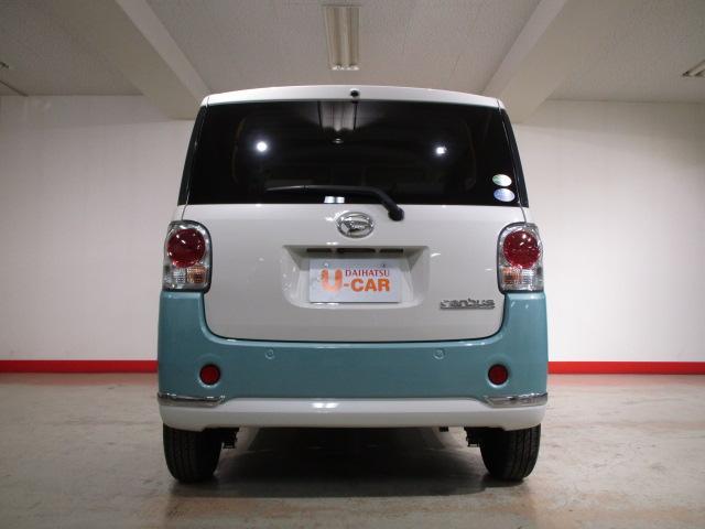 Gメイクアップ SAIII 8インチナビ 全方位カメラ 走行0.3万km ドライブレコーダー・LEDライト・両側電動スライドドア(11枚目)