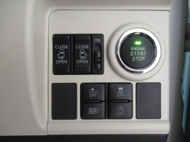 Gメイクアップ SAIII 8インチナビ 全方位カメラ 走行0.3万km ドライブレコーダー・LEDライト・両側電動スライドドア(17枚目)