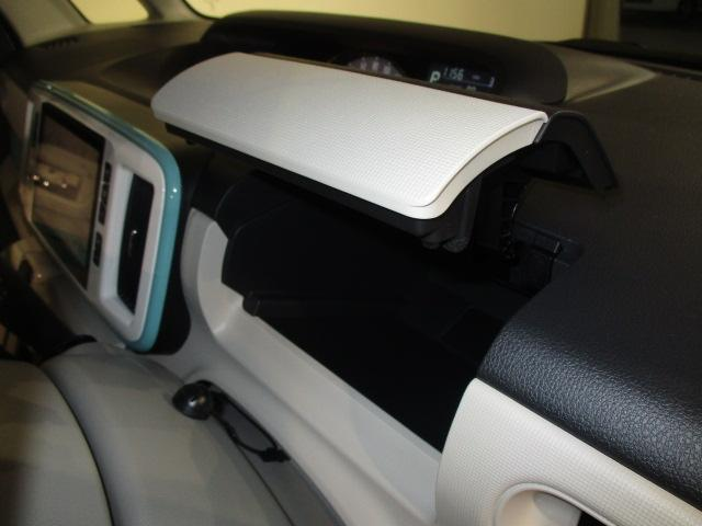 Gメイクアップ SAIII 8インチナビ 全方位カメラ 走行0.3万km ドライブレコーダー・LEDライト・両側電動スライドドア(32枚目)