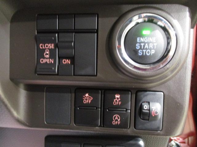 X 登録済未使用車 スマートアシスト 前後コーナーセンサー 両側スライドドア片側電動スライドドア・キーフリーシステム(17枚目)