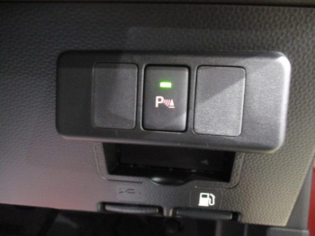 X 登録済未使用車 スマートアシスト 前後コーナーセンサー 両側スライドドア片側電動スライドドア・キーフリーシステム(18枚目)