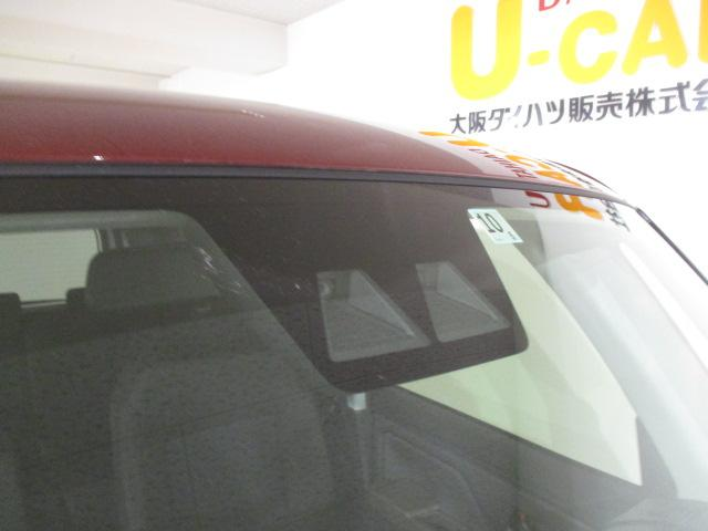 X 登録済未使用車 スマートアシスト 前後コーナーセンサー 両側スライドドア片側電動スライドドア・キーフリーシステム(32枚目)