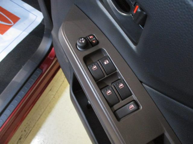 X 登録済未使用車 スマートアシスト 前後コーナーセンサー 両側スライドドア片側電動スライドドア・キーフリーシステム(35枚目)
