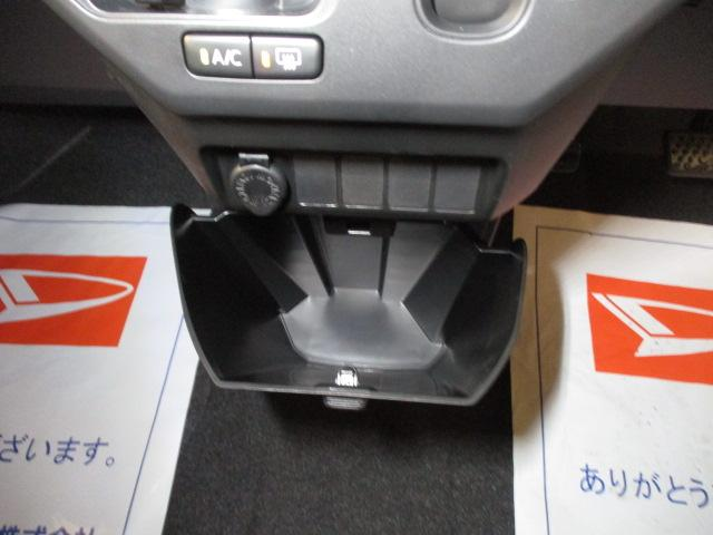 X 登録済未使用車 スマートアシスト 前後コーナーセンサー 両側スライドドア片側電動スライドドア・キーフリーシステム(38枚目)