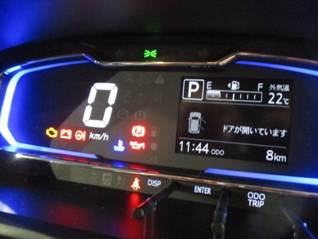 X SAIII アイドリングストップ付/キーレスエントリー/電動格納式ドアミラー/デジタルメーター/14インチフルホイールキャップ/前後コーナーセンサー(11枚目)