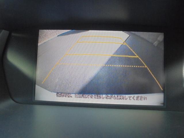 ホンダ オデッセイ アブソルート 外品エアロ 18インチアルミ フルタップ車高調