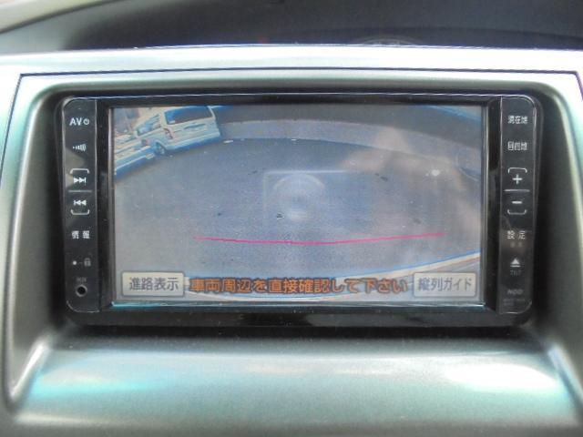トヨタ エスティマ Xベース4人乗り霊柩車 左パワースライドドア バックカメラ