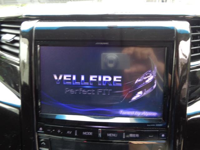 アルパイン9インチナビフルセグTV・EX009Vになります