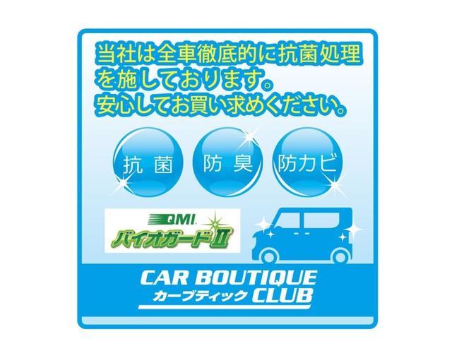 「ボルボ」「V70」「ステーションワゴン」「兵庫県」の中古車20