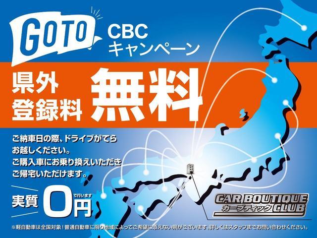 Z クールスピリット ストラーダHDDナビ フルセグTV バックカメラ ETC クルコン HIDヘッドライト 両側電動スライドドア 純正アルミ(3枚目)