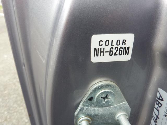 「ホンダ」「Z」「コンパクトカー」「大阪府」の中古車21