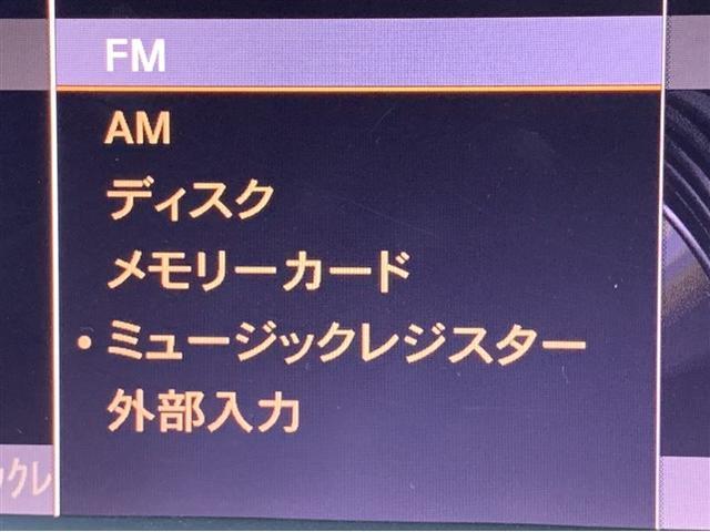 B170 純正ナビ キセノン キーレス ETC 取説保証書(14枚目)