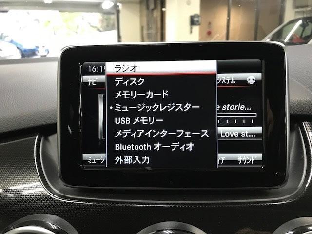 B180 1オーナー HDDナビ フルセグ Bカメラ PTS(16枚目)