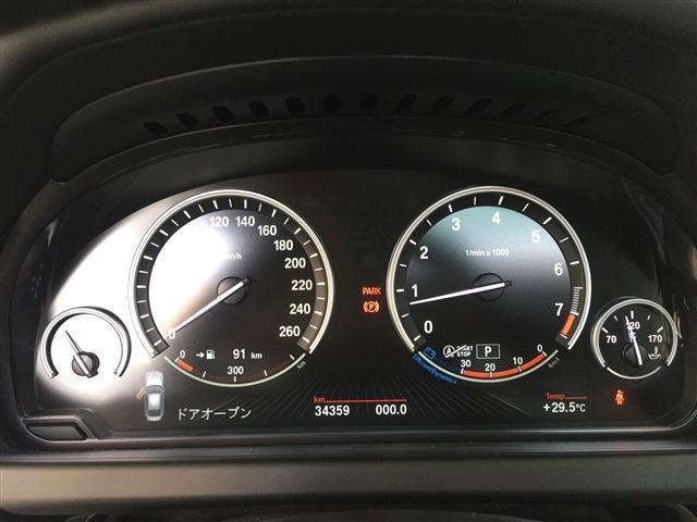 「BMW」「BMW」「セダン」「大阪府」の中古車30