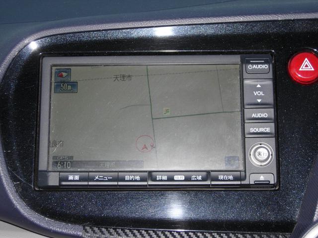 G HDDナビパッケージテイン車高調(10枚目)