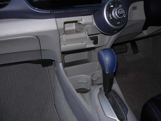 G HDDナビパッケージテイン車高調(30枚目)