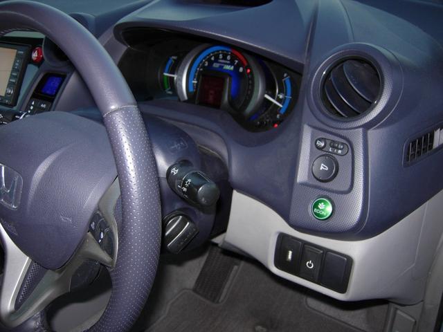 G HDDナビパッケージテイン車高調(32枚目)