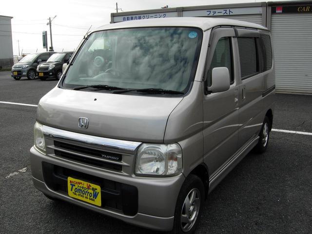 「ホンダ」「バモス」「コンパクトカー」「奈良県」の中古車7