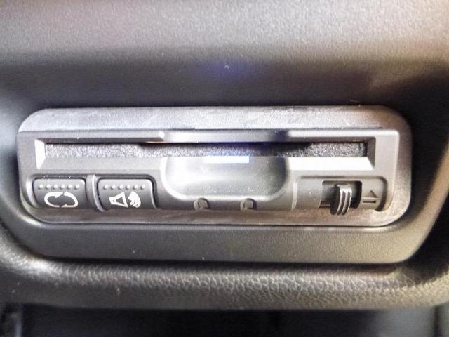 スパーダ ロングラン保証 フルセグ メモリーナビ 後席モニター バックカメラ 衝突被害軽減システム ETC 両側電動スライド LEDヘッドランプ 乗車定員7人 3列シート ワンオーナー アイドリングストップ(9枚目)