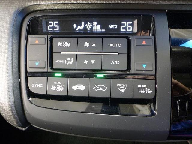 スパーダ ロングラン保証 フルセグ メモリーナビ 後席モニター バックカメラ 衝突被害軽減システム ETC 両側電動スライド LEDヘッドランプ 乗車定員7人 3列シート ワンオーナー アイドリングストップ(14枚目)