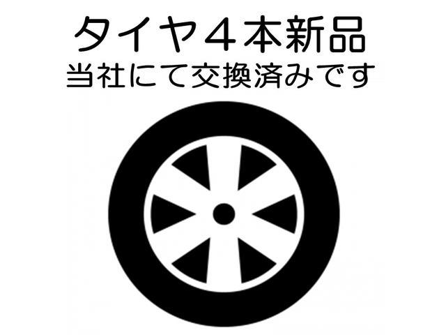 2.5Z Aエディション ロングラン保証 タイヤ新品 フルセグ メモリーナビ DVD再生 バックカメラ 衝突被害軽減システム ETC 両側電動スライド LED 乗車定員7人 3列シート ワンオーナー クルーズコントロール(3枚目)
