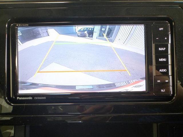 2.5Z Aエディション ロングラン保証 タイヤ新品 フルセグ メモリーナビ DVD再生 バックカメラ 衝突被害軽減システム ETC 両側電動スライド LED 乗車定員7人 3列シート ワンオーナー クルーズコントロール(11枚目)