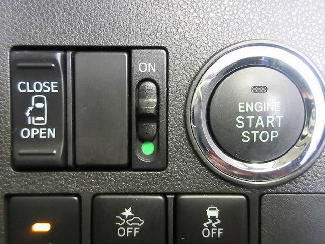 カスタムX トップエディションSAIII ロングラン保証 ワンセグ メモリーナビ バックカメラ スマートキー 衝突被害軽減システム ETC 電動スライドドア LEDヘッドランプ アイドリングストップ シートヒーター(10枚目)