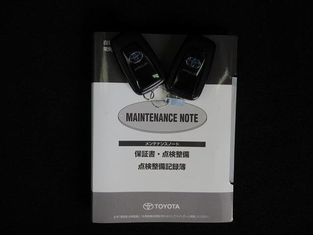 Sツーリングセレクション ロングラン保証 フルセグ メモリーナビ DVD再生 バックカメラ ETC スマートキー LEDヘッドランプ ワンオーナー シートヒーター(20枚目)