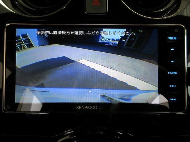 e-パワー メダリスト ブラックアロー ロングラン保証 フルセグ メモリーナビ バックカメラ 衝突被害軽減システム ETC スマートキー LEDヘッドランプ ワンオーナー クルーズコントロール(9枚目)