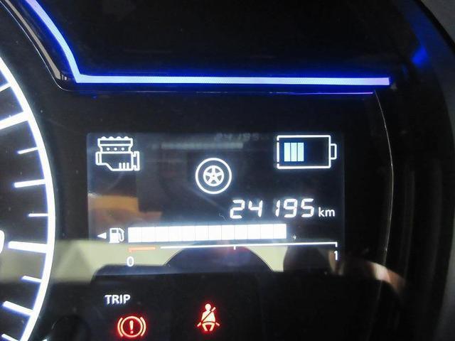 e-パワー メダリスト ブラックアロー ロングラン保証 フルセグ メモリーナビ バックカメラ 衝突被害軽減システム ETC スマートキー LEDヘッドランプ ワンオーナー クルーズコントロール(14枚目)