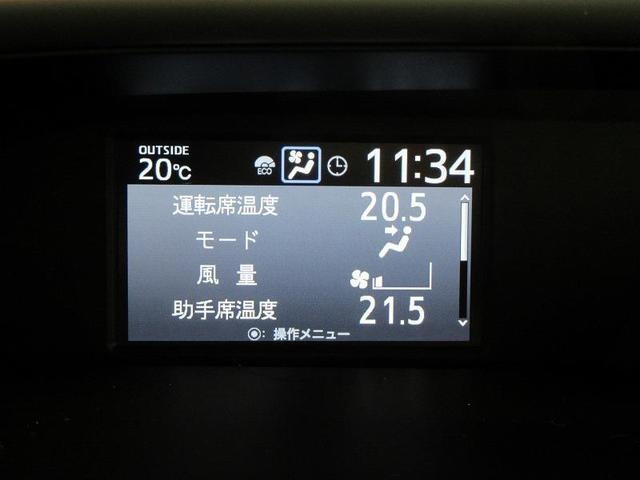 ZS 煌 ディーラー保証・走行距離無制限 タイヤ新品 衝突被害軽減システム ナビ フルセグ DVD再生 ETC 両側電動スライド LEDヘッドランプ 乗車定員8人 3列シート ワンオーナー アイドリングストップ(16枚目)