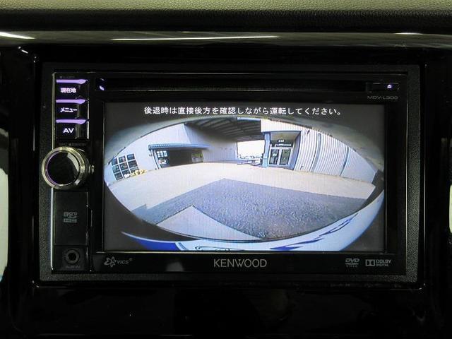 G・Aパッケージ ディーラー保証・走行距離無制限 サポカーS クルーズコントロール ナビ ワンセグ DVD再生 バックカメラ HIDヘッドライト ワンオーナー(10枚目)