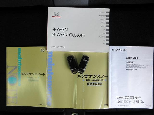 G・Aパッケージ ディーラー保証・走行距離無制限 サポカーS クルーズコントロール ナビ ワンセグ DVD再生 バックカメラ HIDヘッドライト ワンオーナー(24枚目)