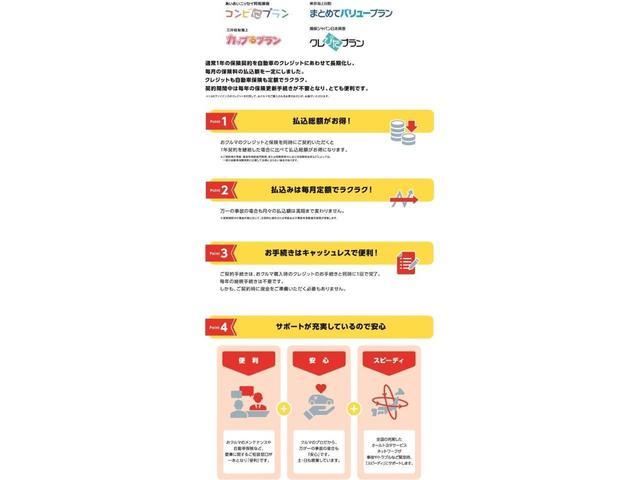 G・Aパッケージ ディーラー保証・走行距離無制限 サポカーS クルーズコントロール ナビ ワンセグ DVD再生 バックカメラ HIDヘッドライト ワンオーナー(29枚目)