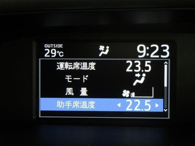 ZS 煌 ディーラー保証・走行距離無制限 USBポート サポカー 両側電動スライド ナビ フルセグ DVD再生 バックカメラ ETC LEDヘッドランプ 定員7人 ワンオーナー アイドリングストップ(22枚目)