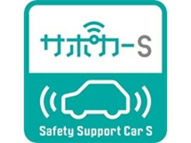 X S ディーラー保証・走行距離無制限 タイヤ新品 サポカーS オートハイビーム Bluetooth接続 ナビ フルセグ バックカメラ 電動スライドドア ワンオーナー アイドリングストップ コーナーセンサー(3枚目)