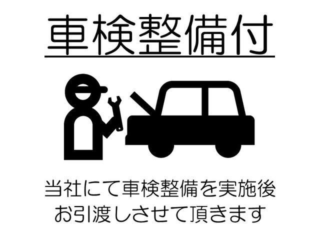 X S ディーラー保証・走行距離無制限 タイヤ新品 サポカーS オートハイビーム Bluetooth接続 ナビ フルセグ バックカメラ 電動スライドドア ワンオーナー アイドリングストップ コーナーセンサー(11枚目)