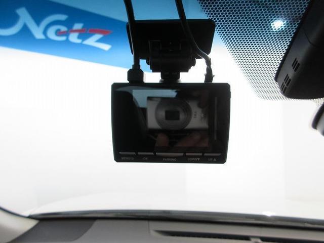 WSレザーパッケージ ディーラー保証・走行距離無制限 ドラレコ サポカーS シートヒーター パワーシート 革シート USBポート BT接続 ナビ  フルセグ バックカメラ ETC LEDヘッドランプ ワンオーナー(12枚目)