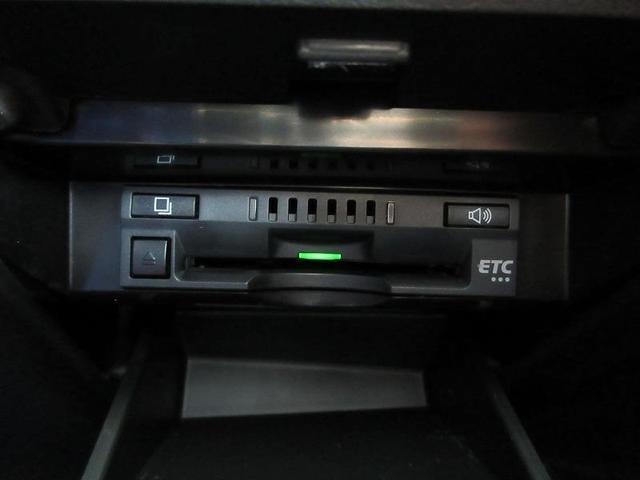 WSレザーパッケージ ディーラー保証・走行距離無制限 ドラレコ サポカーS シートヒーター パワーシート 革シート USBポート BT接続 ナビ  フルセグ バックカメラ ETC LEDヘッドランプ ワンオーナー(20枚目)