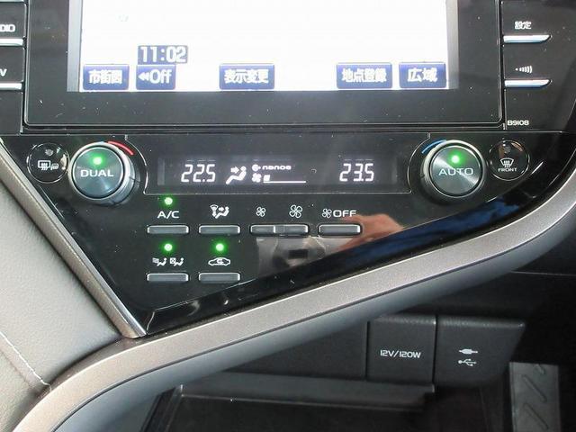 WSレザーパッケージ ディーラー保証・走行距離無制限 ドラレコ サポカーS シートヒーター パワーシート 革シート USBポート BT接続 ナビ  フルセグ バックカメラ ETC LEDヘッドランプ ワンオーナー(23枚目)