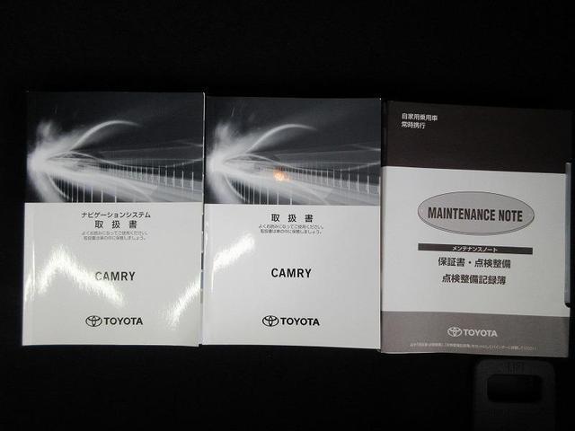 WSレザーパッケージ ディーラー保証・走行距離無制限 ドラレコ サポカーS シートヒーター パワーシート 革シート USBポート BT接続 ナビ  フルセグ バックカメラ ETC LEDヘッドランプ ワンオーナー(30枚目)