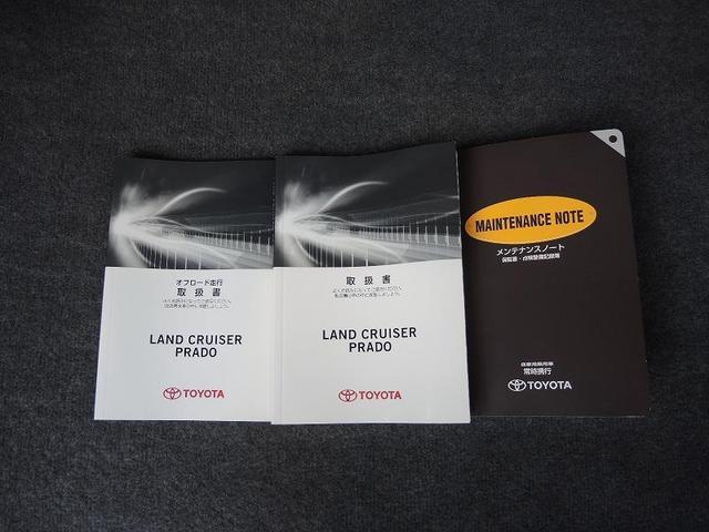 トヨタ ランドクルーザープラド TX SDナビ ワンオーナー 純正アルミホイール DVD再生