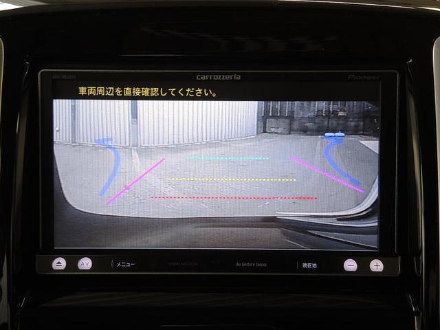 スズキ ソリオ ブラック&ホワイトII-DJE SDナビ タイヤ4本新品