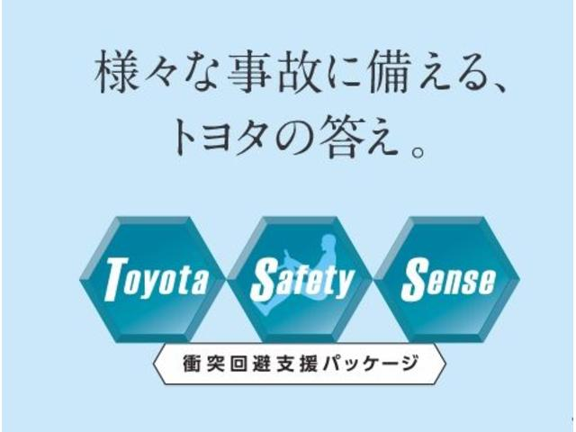 U 社用車UP TSS搭載 SDナビ バックカメラ ETC(2枚目)
