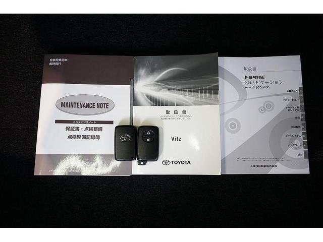 U 社用車UP TSS搭載 SDナビ バックカメラ ETC(20枚目)
