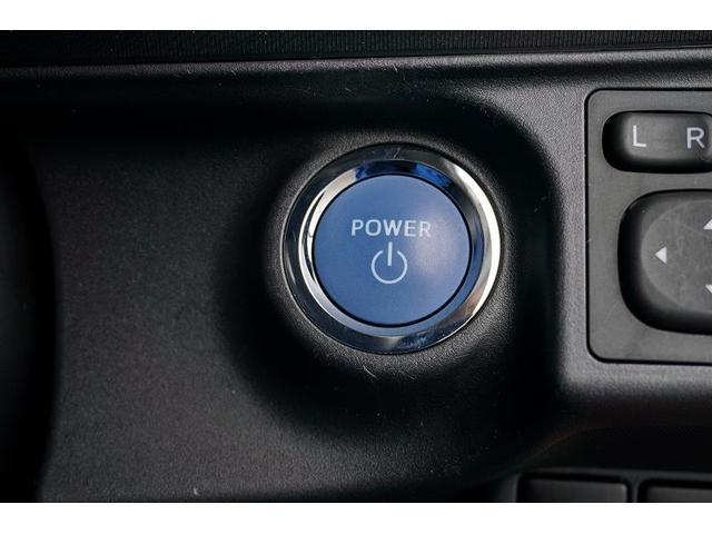 S タイヤ4本新品 シートシーター ワンオーナー ETC(9枚目)