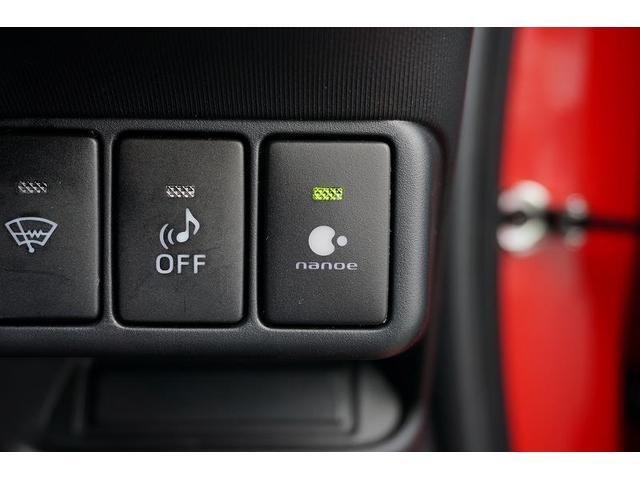 S タイヤ4本新品 シートシーター ワンオーナー ETC(10枚目)